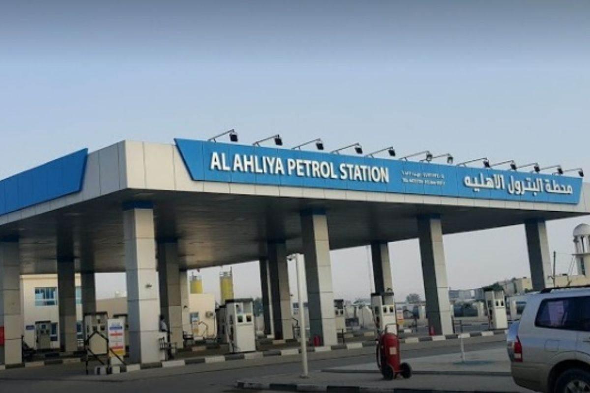 AL AHLIYA PETROL STATION